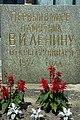 Noginsk. Lenin.jpg