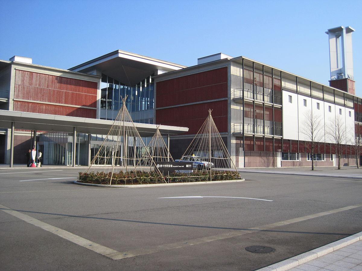 三納 - Wikipedia