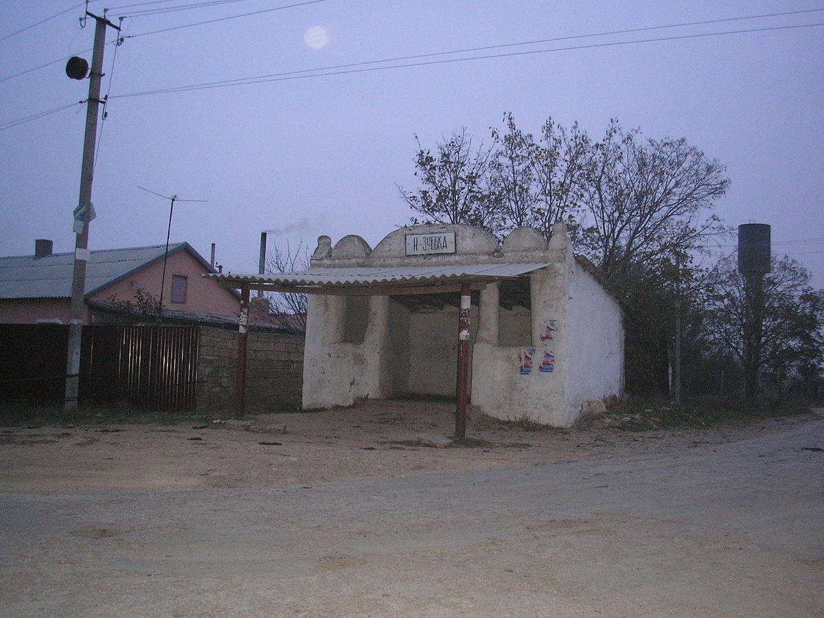 украина знакомства поселение община