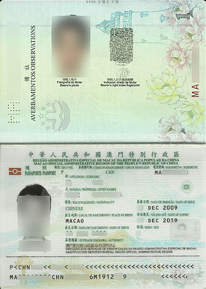 Macao Special Administrative Region passport - Biodata pages of the Macau SAR ePassport