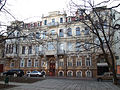 Odesa Preobrazhenska 5.jpg