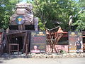 Odessa Arcadia Raiy Club Entrance.JPG