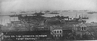 Southern Russia Intervention - Image: Odessa port French troops evacuation april 1919