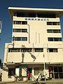 Ohato Building of Nagasaki Prefecture 20151025.jpg