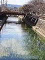 Ohgaki castle's moat - panoramio.jpg