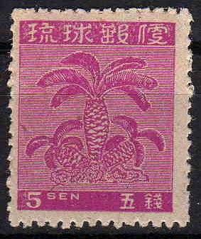 Okinawa5sen