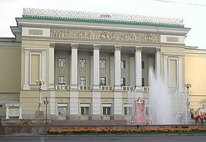 Almaty - The Almaty Opera Building