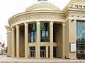 Orenburg Drama Theatre.jpg