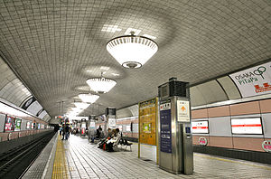 Osaka Municipal Subway Sinsaibashi Station 001.JPG