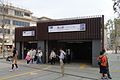 Oshiage Station B3 20120429.JPG