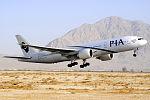 PIA Boeing 777-200ER Asuspine-8.jpg
