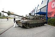 PT-91 Ex