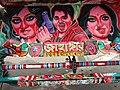 Painted Ricksha Design - Dhaka - Bangladesh (12850977764).jpg