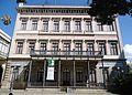 Palacio catete fundos 01.jpg