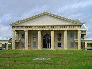 Ngerulmud - Image: Palau Capitol Complex, Exective Building