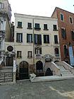 Pinacoteca Querini Stampalia