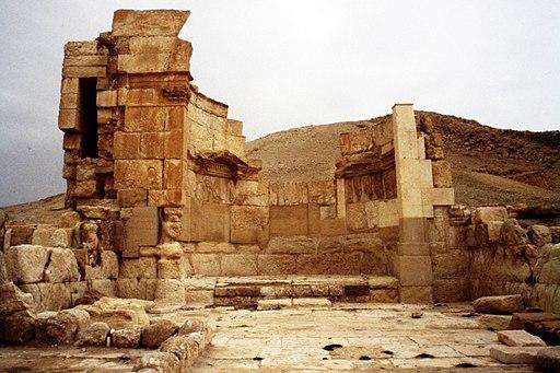 Palmira. Campo di Diocleziano, Praetorium - DecArch - 1-213