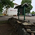 Palmse, 45435 Lääne-Viru County, Estonia - panoramio - Николай Семёнов (20).jpg