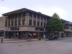 Park Inn Hotel - Image: Park Inn Hotel, Exterior 2
