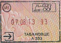 Passport stamp Macedonia.jpg