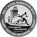 Patna Marathon 2012 Medal Prototype.jpg