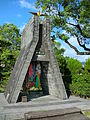 Peace Park of Nagasaki 10.JPG