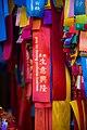 Penang Malaysia Kek-Lok-Si-Temple-14.jpg