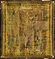 Pentium II 3919A004.jpg