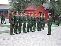 Law enforcement in the People's Republic of China - Wikipedia, the ...