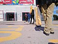 People are on line in front of local grocery Covid-19 Tunisie Megrine 02.jpg