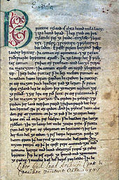 A photograph of the first page of the Anglo-Saxon Chronicle