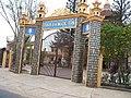 Phường 3, Dalat, Lâm Đồng, Vietnam - panoramio.jpg