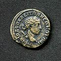 Philipopolis Numismatic Society collection 15.1B Elagabalus.jpg