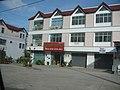 Phuket property2 - panoramio.jpg