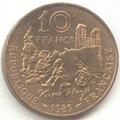 PièceFrançaise10Francs1985-Hugo-Revers.png