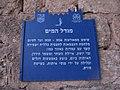 PikiWiki Israel 28041 Settlements in Israel.JPG