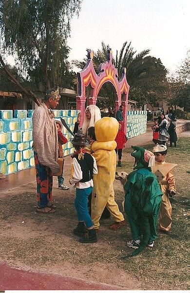 פורים בבית הספר 1996