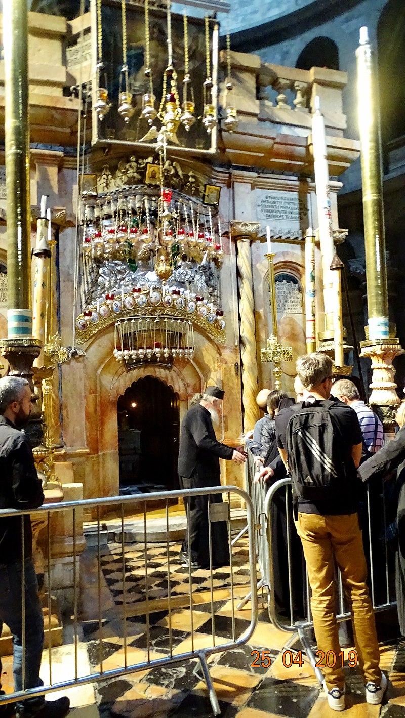 כנסיית הקבר הקדוש