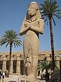 Pinedjem I, Karnak, Egypt.jpg