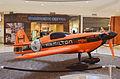 Plane in Tysons Corner Center mall, outside of Starbucks (7069587811).jpg