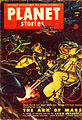 Planet stories 195309.jpg