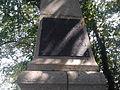 Plaque Monument des Bretons.jpg