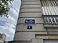 Plaque Rue Émile Augier - Le Pré-Saint-Gervais (FR93) - 2021-04-28 - 2.jpg