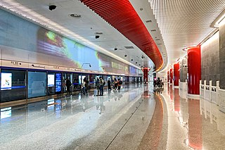 Daxing Airport station Station on Beijing Subway & China Railway