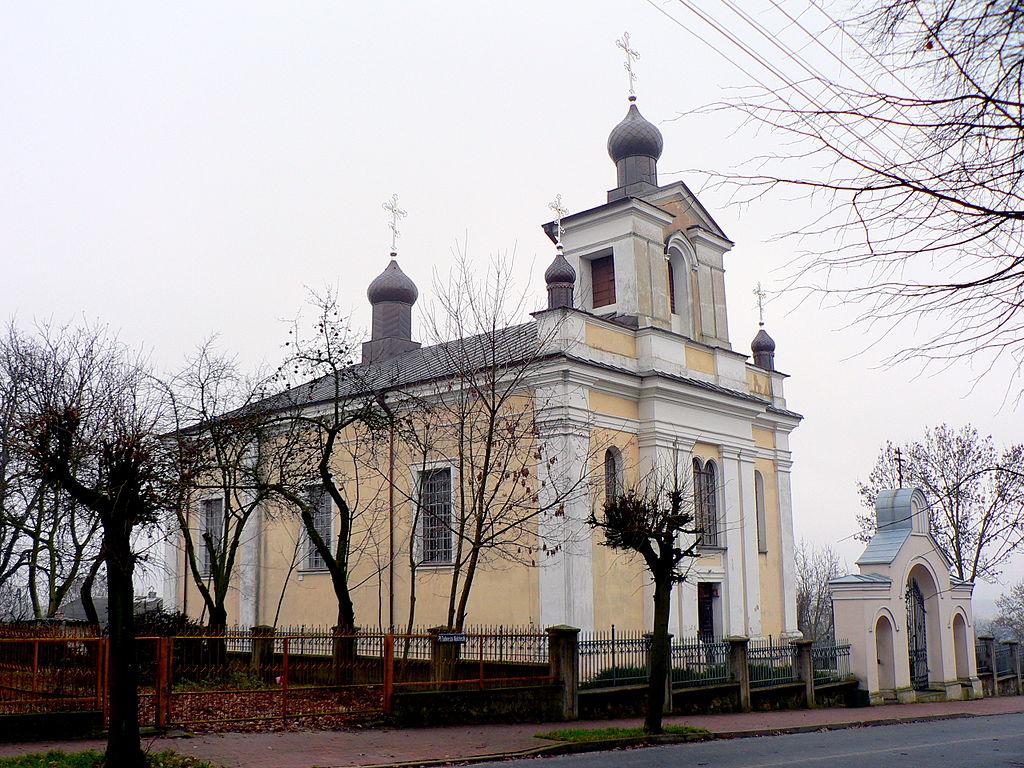 Cerkiew parafialna