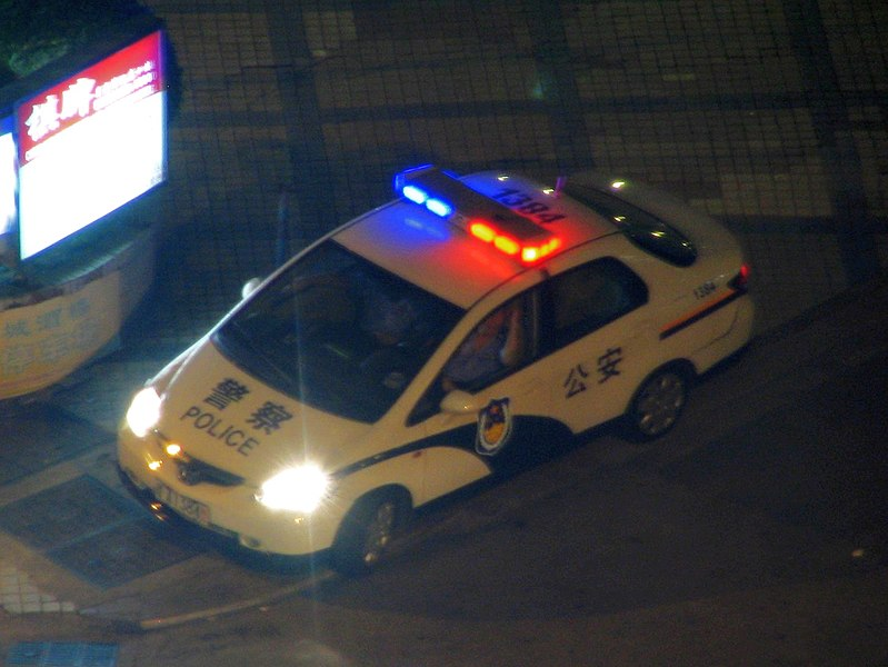 File:Police car in Guangzhou, China.jpg