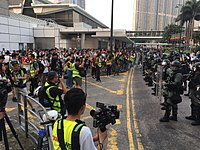 Police force outside Tung Chung Station 20190907.jpeg