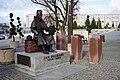 Pomnik Jana Długosza w Kłobucku 2.jpg