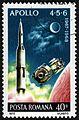 Posta Romana 40b Apollo stamp.jpg