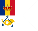 Postal Flag of the Romanian Maritime Service (1939).svg